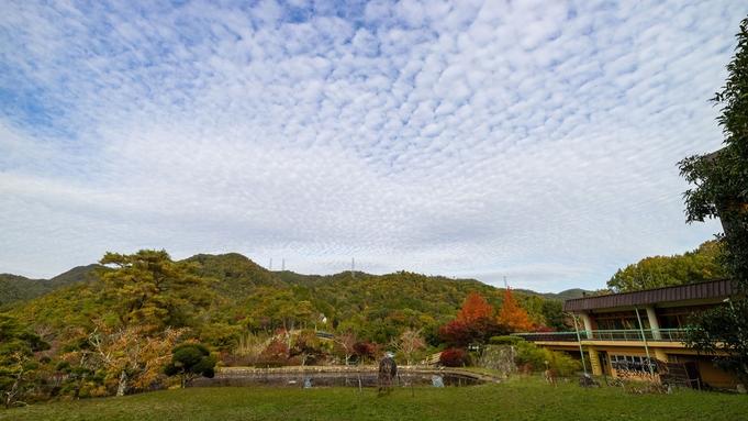 お気軽!里山の温泉と静粛を楽しむ〜素泊まりプラン〜