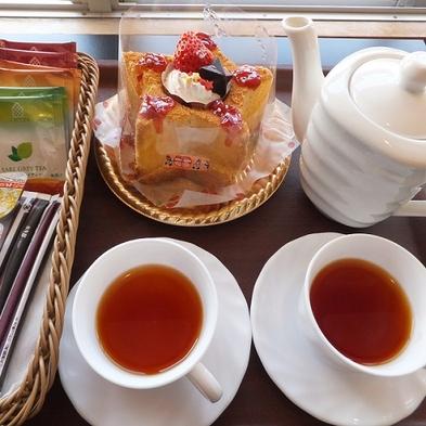 【女子旅応援♪】お茶菓子&アフタヌーンティー付☆里山で女子会プラン
