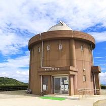 猪名川天文台アストロピア