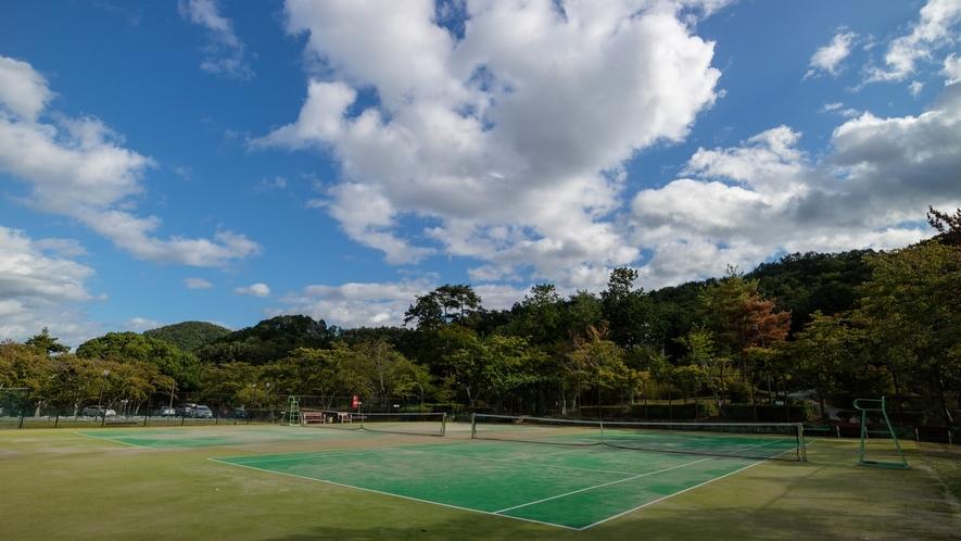テニス(有料)もお楽しみいただけます。