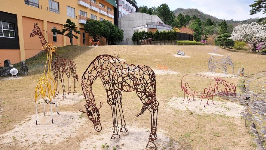 里山アート動物園