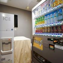 【製氷機・自動販売機(飲料)】