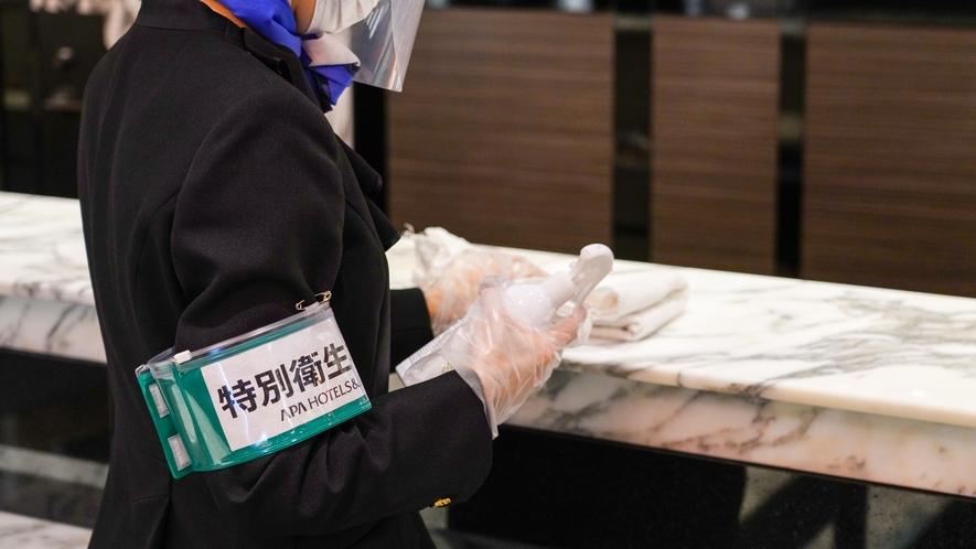 複数の人が手を触れる高頻度接触部位を重点的に清拭消毒しております。