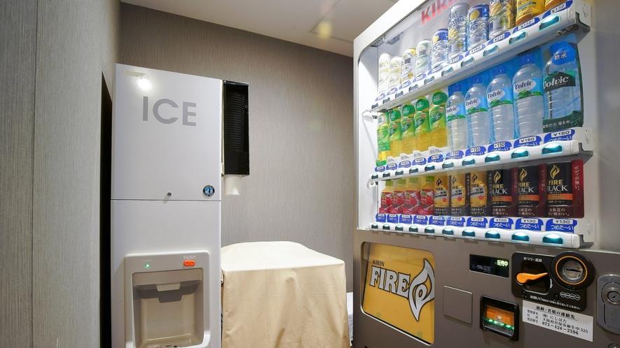 製氷機・自動販売機(飲料)