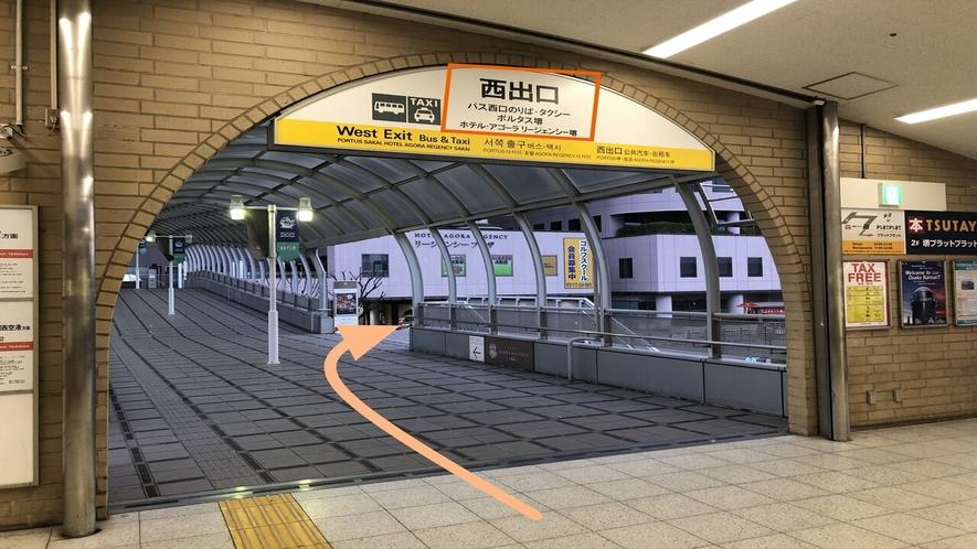 堺駅からの道案内1