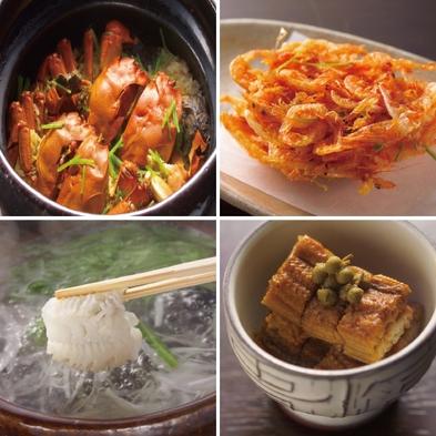 「中庸・スタンダード・お部屋食」オーガニック飼育の神戸ビーフと山家会席一泊二食