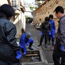 温泉配管掃除体験