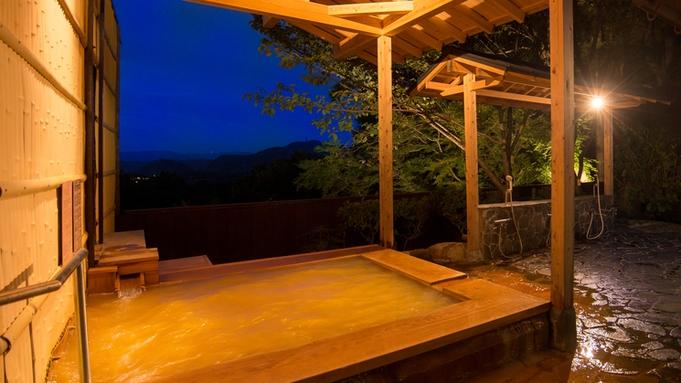 【元湯旅館の金泉を楽しもう!湯ったり三昧!】湯泊まりプラン