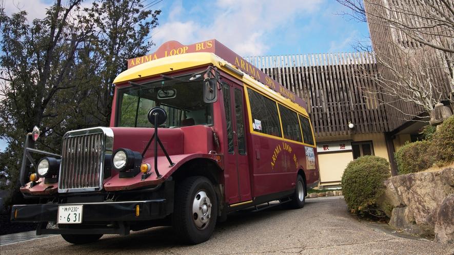 18時15分と20時30分に、旅館と温泉街を繋ぐ無料シャトルバスを運行しております。