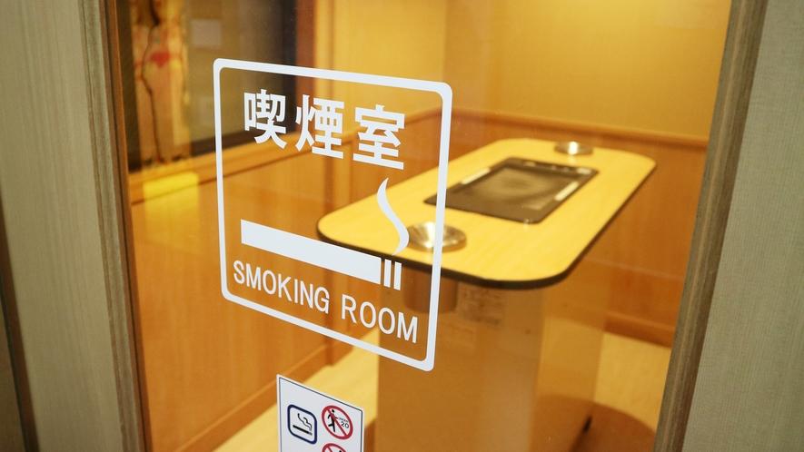 当館の客室、公共スペースは全館禁煙です。喫煙ルームは夜通しご利用いただけます。