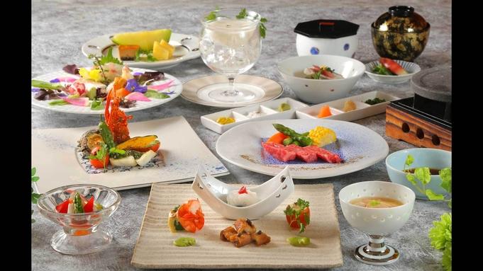 【夏旅セール】千葉の美味しいをまるごと「いただきます」〜彩り特撰会席コース〜