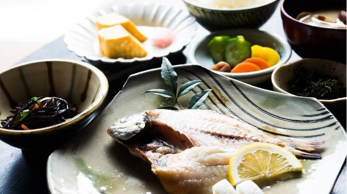 【秋冬旅セール】朝食付◆旬食材の和朝食と源泉かけ流しの湯を堪能。Wi-Fi完備!