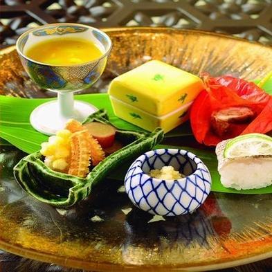 【カード事前決済専用】年末年始は箱根の温泉でのんびり♪