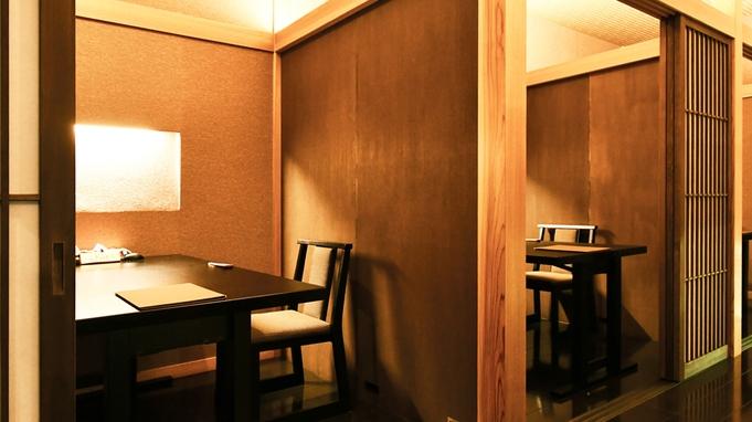 ★非接触推奨★期間限定のNon-Contact特別プラン 1泊2食付き(朝夕個室食)2