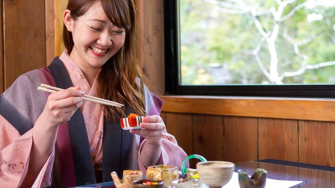 ★非接触推奨★期間限定のNon-Contact特別プラン 1泊2食付き(朝夕個室食)1
