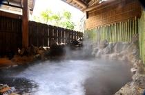 露天風呂「古の湯」