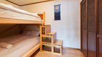 ラマット二セコ プライベートルーム(ベッドルーム2)