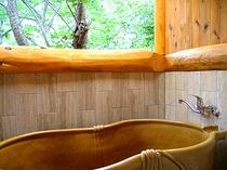 カペラお風呂