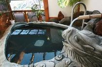 貸切温泉 「飛龍の湯」
