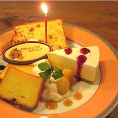 記念日ケーキ盛合せプレート