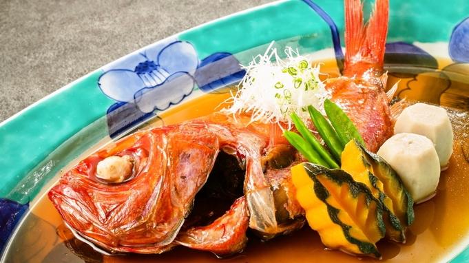 【秋冬旅セール】楽天限定 最上級のお料理コース「 翠 」を特別価格でご提供♪