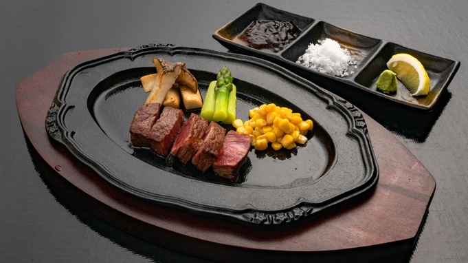 【美味少量会席】メインのお料理は「牛」 or「鮑」 厳選した美味しい旬の食材を少しずつ楽しみたい方へ