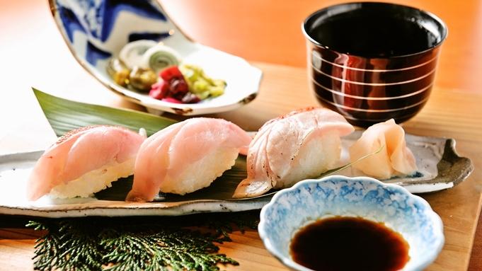 【ワンランク上の伊豆旬彩会席】メインのお料理は「鮑の踊り焼き」伊豆名産の金目鯛を2種の握り鮨で愉しむ