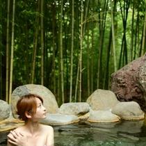効能豊かな天然温泉を堪能