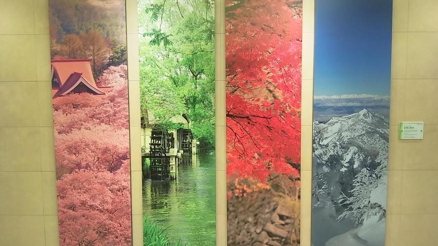 信州四季回廊~春夏秋冬~