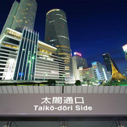 名古屋駅太閤通口から徒歩7分