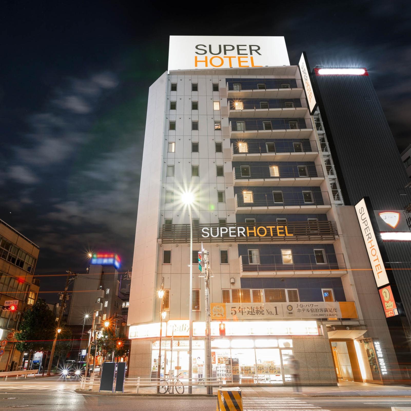 スーパーホテル 名古屋駅前 設備・アメニティ・基本情報【楽天トラベル】