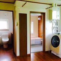 ・・・バス・トイレ【別館】・・・