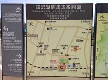 JR田沢湖駅 周辺地図