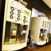 【朝食時無料】コーヒーサーバー