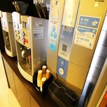 製氷機【健康イオン水も供給しております】