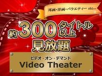 VOD広告画像
