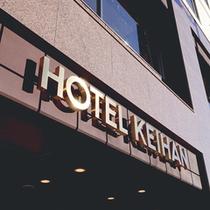 ◇ホテル外観◇