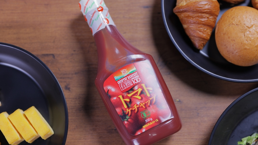 【Organic】原材料にこだわったオーガニックトマトケチャップ