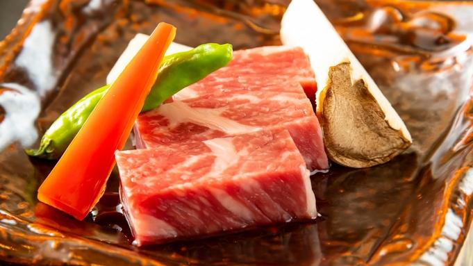 美食を愉しむ宿〜諧暢楼グレードアッププラン〜上州赤城和牛ステーキ懐石コース