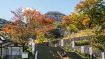 石段街の入口~秋~