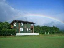 虹の旅宿ラッシー