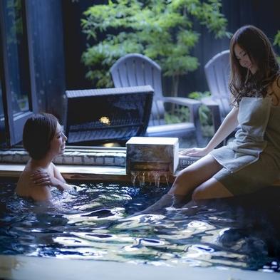 【愛媛県民限定】10%OFF飲み放題付プレミアム洋食!美肌の湯を楽しむプラン(2食付)