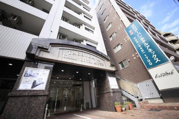 【首都圏おすすめ】【秋割!】特別割引料金プラン!!