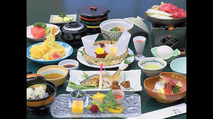 ≪当館の基本プランです≫料理旅館の会席料理を愉しむ!【夕朝2食付 会席こんごうプラン】