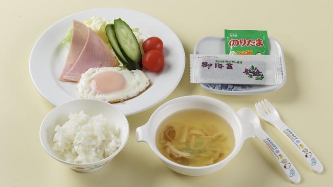 【朝食付】【信州朝ごはん】地元産コシヒカリを使用した和食をご用意!到着は22時までOK