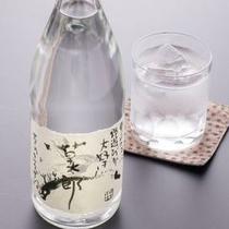『草太郎』宿オリジナル米焼酎