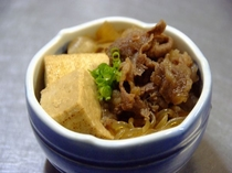 朝を元気に肉豆腐