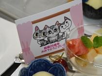 可愛いニャンコのメッセージ付きカード