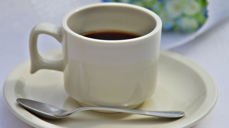 当館の『ラドン・コーヒー』 お風呂上りやお食事の後にほっと一息
