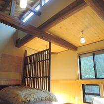 リニューアル客室◆光の間◆天井が高く開放的